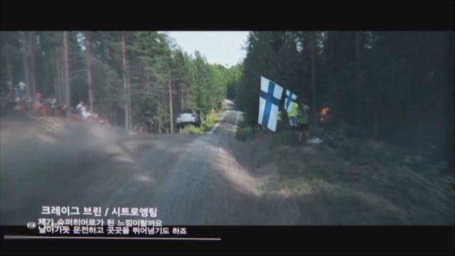[예고] 9차전 핀란드 랠리 썸네일 이미지