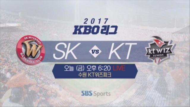 [예고] 주말에도 역시 홈런 풀가동? SK vs kt 썸네일 이미지