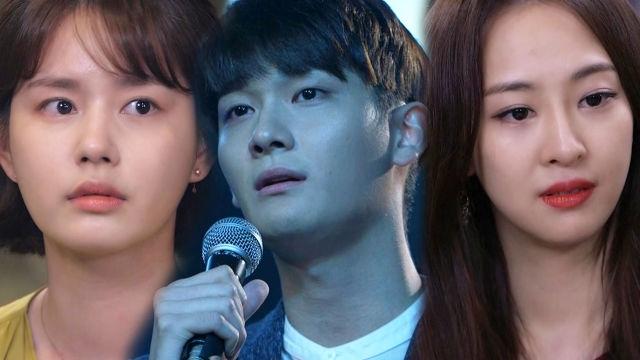 [선공개] 조윤우, 다솜 아닌 김주현 향해 '진심 담은 노래'