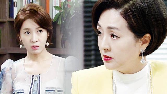 [46회 예고] 이보희-김희정, 박은혜에 '출근정지' 썸네일 이미지