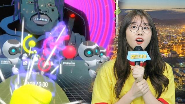 다이어트의 새로운 혁명 'VR 복싱형 리듬 게임'