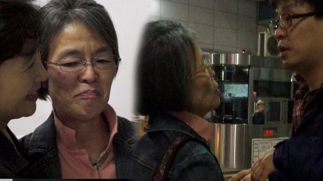 암 투병 중인 서번트 성호 씨 '이모의 죽음'
