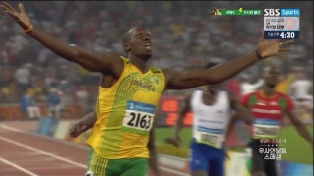 [우사인 볼트 스페셜] 베이징올림픽 200m 결승 썸네일 이미지