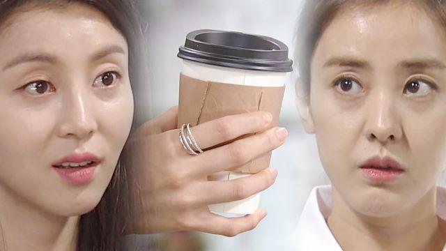 박태인, 박은혜에 미심쩍은(?) 허브티 전달! 썸네일 이미지