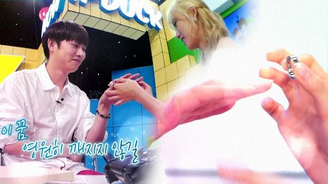 [8월 18일 예고] 김희철, 사랑의 반지 교환?!