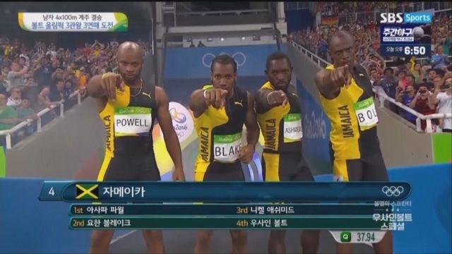 [우사인 볼트 스페셜] 리우올림픽 400m 릴레이 결승 썸네일 이미지