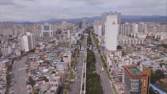 [예고] 2017 대수산개발컵 대구투어 썸네일 이미지