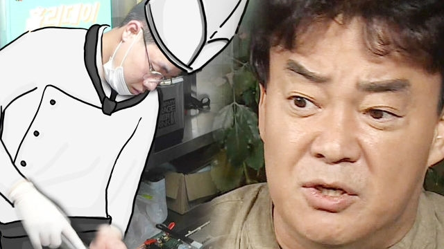 """백종원, 요리사의 흔한 실수 지적 """"손님을 전문가로 착각"""""""