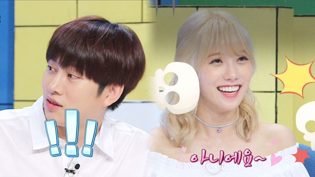 루다, 김희철과의 커플링을 거부하는 큰 그림?