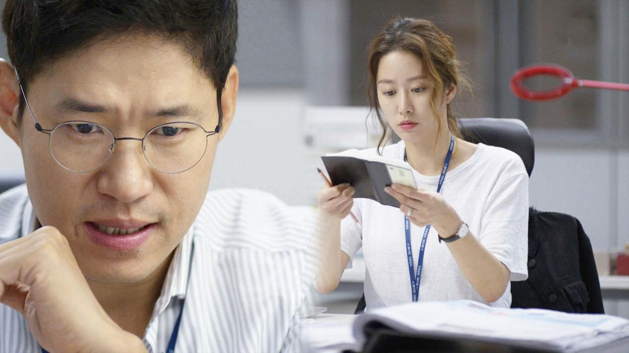유준상전혜빈, 오정세 기사 속 사건 실마리 발견