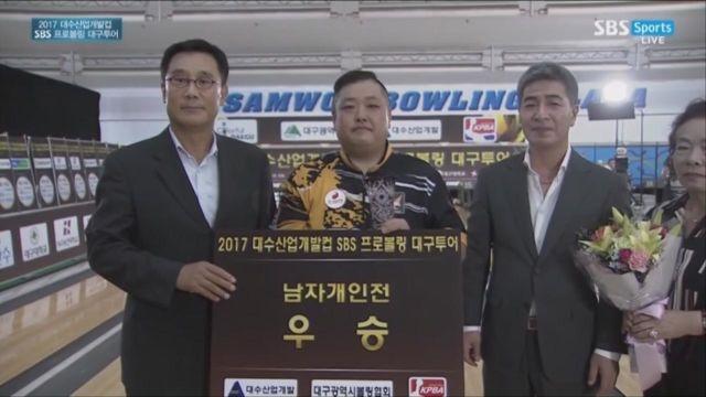 [대구투어] 박상필, 남자 개인전 우승 썸네일 이미지