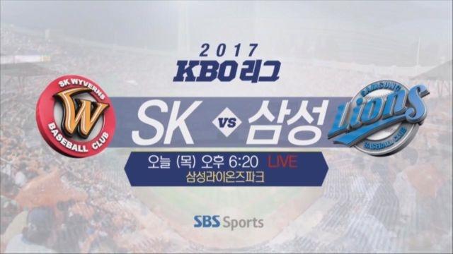 [예고] 시즌은 아직 끝나지 않았다, SK vs 삼성 썸네일 이미지