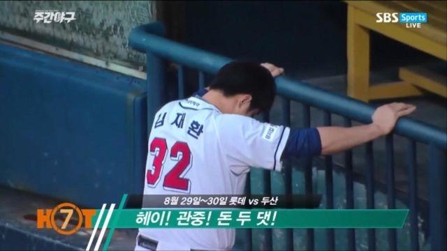 [핫7] 김재환에 손가락 욕, 이건 아니죠 썸네일 이미지