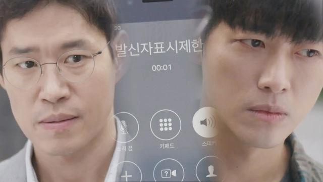 남궁민·유준상, 의문의 전화에 감출 수 없는 긴장감! 썸네일 이미지