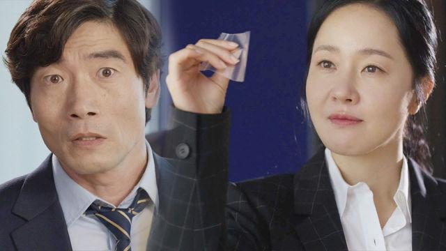 엄지원, 박지영 도움으로 박원상 체포하며 '사이다 복수... 썸네일 이미지