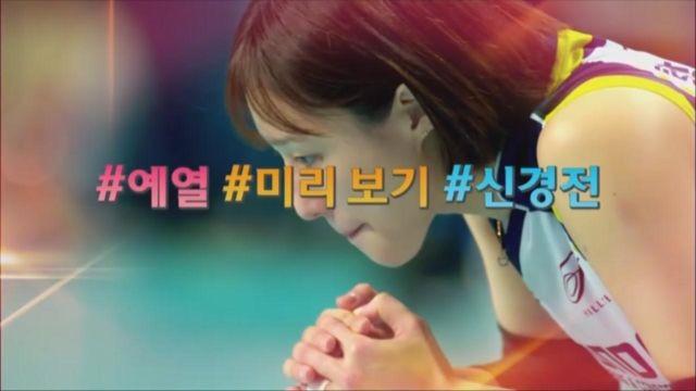[예고] 천안·넵스컵 프로배구대회 2017