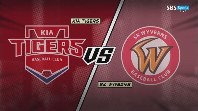 KIA vs SK 하이라이트 (09.13) 썸네일 이미지