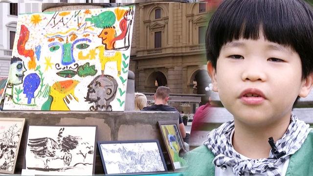 미술 영재 김하민, 이탈리아에서 '생애 첫 전시회'