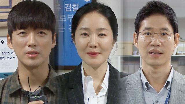 [메이킹] 조작! 배우들의 마지막 종영소감! 썸네일 이미지
