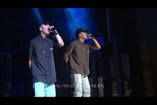 [84rd] 최엘비 - Ocean