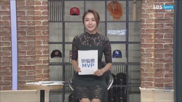 [바빌론 MVP] SK 최정 썸네일 이미지