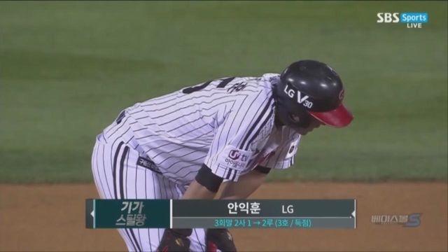 [기가스틸왕] LG 안익훈 썸네일 이미지