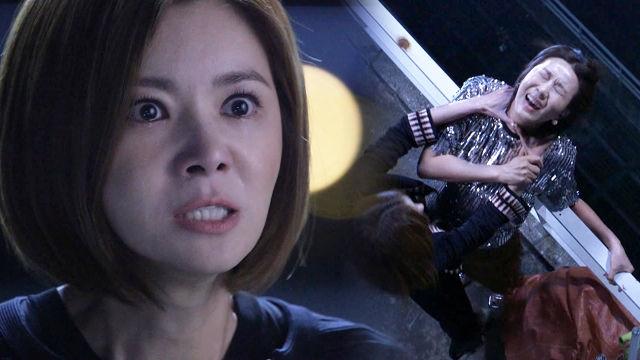 장서희, 양정아가 벌인 추악한 범행에 '사생결단'