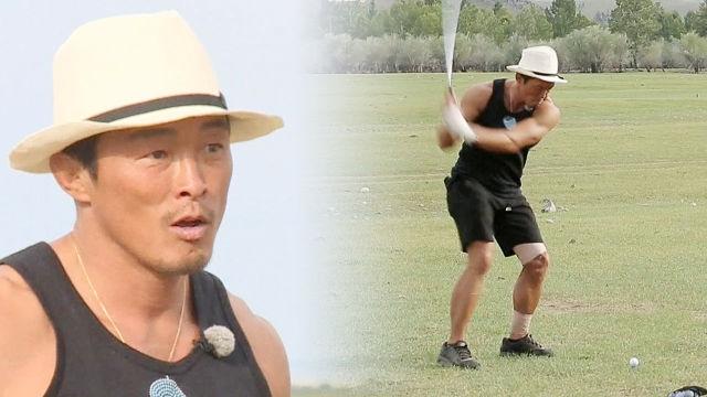 추성훈, 스케일이 다른 몽골식 골프에 탄성 '나이스 샷'