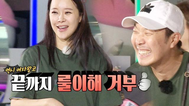 [단독] '여자 왕코' 백지영, 끝까지 룰 이해 거부하... 썸네일 이미지