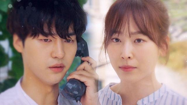 """[단독] 서현진·양세종, 절박한 현실에 확인한 사랑 """"나는 안다"""""""