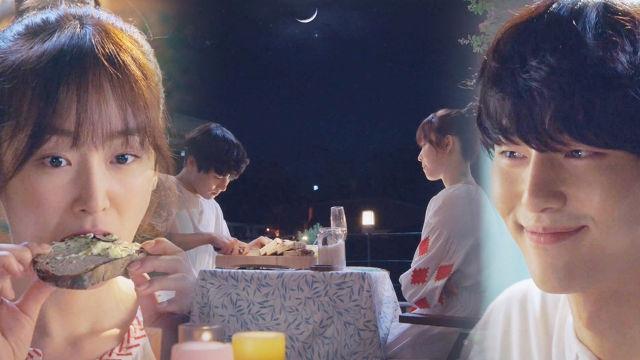 서현진·양세종, 달빛 아래 설렘 넘치는 달달한 식사 썸네일 이미지