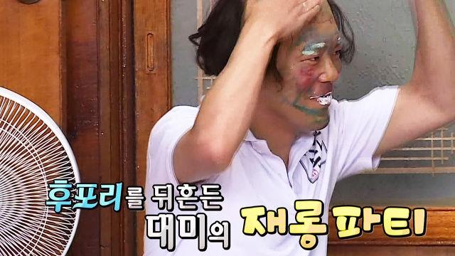 [9월 28일 예고] 김민기♥홍윤화, 후포리 뒤흔든 '재롱 파티'