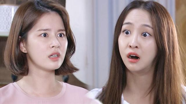 [선공개] 김주현, 최악의 악녀 다솜 뻔뻔함에 '분노의 따귀'