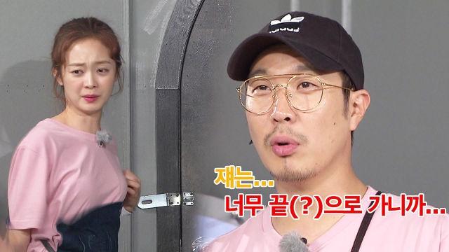 [선공개] 전소민, 돌+I 기질 선보이며 멜빵바지를 '... 썸네일 이미지