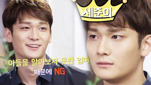 [스페셜] 조윤우, 대사 NG 양정아에 '당황'
