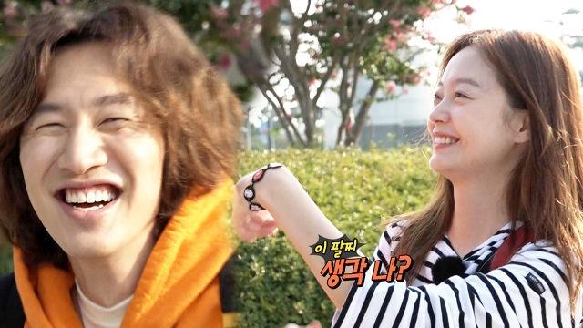 이광수♥전소민, 꿀 뚝뚝 떨어지는 '커플 케미' 썸네일 이미지