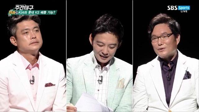 [최종회] 롯데와 기아, 한국시리즈에서 만날 가능성은? 썸네일 이미지