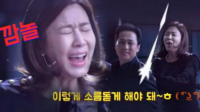 [스페셜] 양정아, 짓궂은 손창민에 '등짝 스매싱'