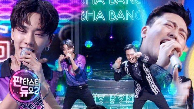 [풀버전] 박현빈·이기광, 편곡이 하이라이트인 환상 듀엣 '샤방샤방'