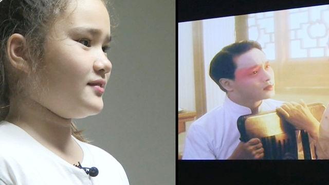 중국어와 사랑에 빠진 11살 소녀의 뜨거운 열정!