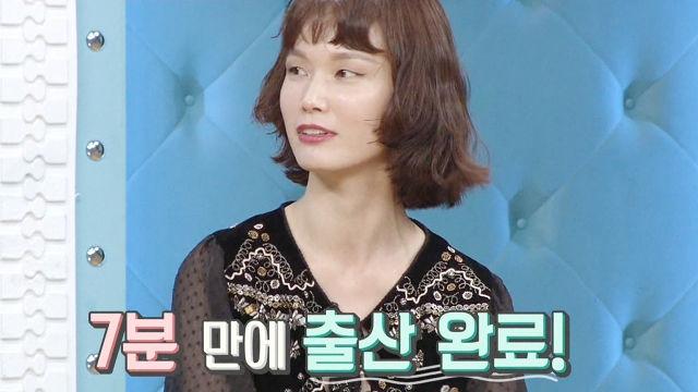 """송경아, 늦은 나이도 이겨낸 초고속 출산 """"7분만에"""" 썸네일 이미지"""