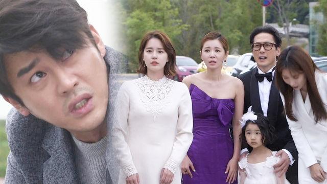 [단독] 장서희·김주현, 위기에 처한 성혁 도우며 '유종의 미'