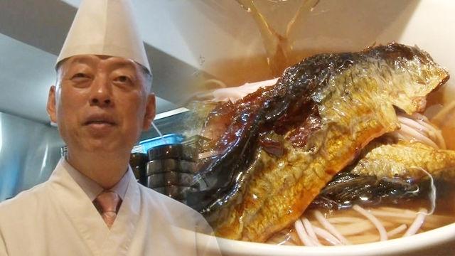 일식 요리의 끝판왕, 청어 소바 '믿기 힘든 정성'