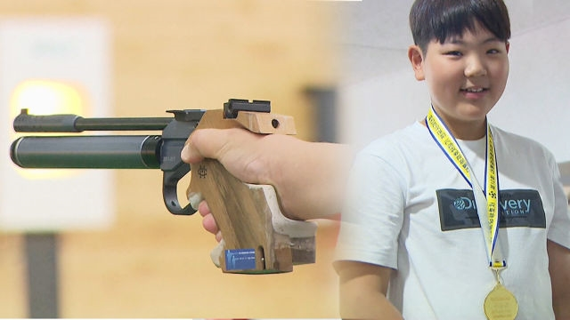 사격 소년, 대회 신기록으로 전국 초등부 우승!