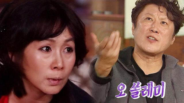 [단독] 오솔미, 김정균이 자신의 이름 지어준 사연 공개