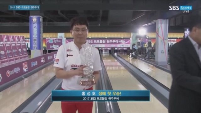 [원주투어] 홍성호, 남자 개인전 '생애 첫 우승' 썸네일 이미지