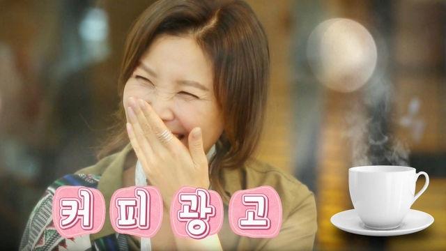 우럭 여사 정재은, CF 광고 연상되는 여배우 포스♡ 썸네일 이미지