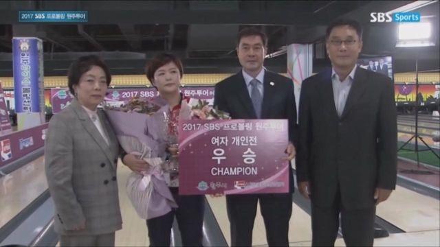 [원주투어] 최현숙, 여자 개인전 '통산 5회 우승' 썸네일 이미지
