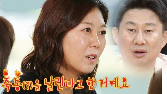 """이경민, 남희석과 결혼 결심한 사연 """"죽통(?) 때문"""" 썸네일 이미지"""