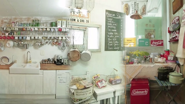 [단독] 모든 식기와 식재료가 소품이 되는 '남미분위기 주방' (하우스)
